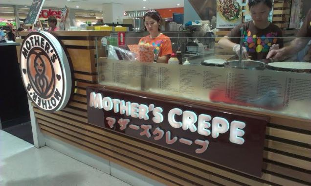Mothers crepe - photo 4