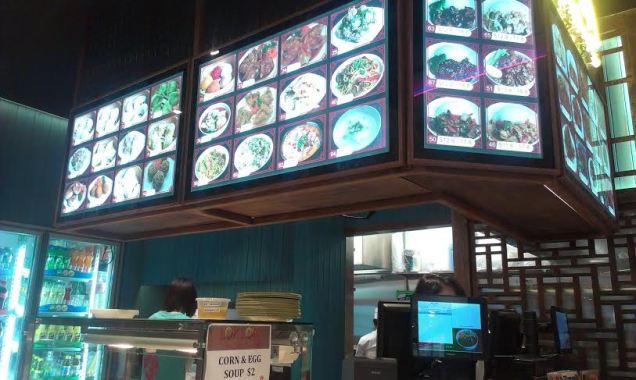 Lok Lok Dumpling Bar - photo 4