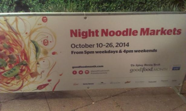 Night Noodle Markets - photo 31